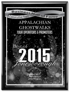 Business Hall of Fame 2015